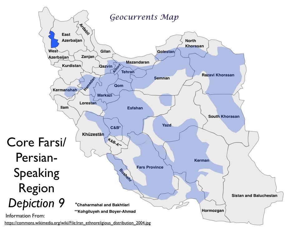 Discrepancies In Mapping PersianFarsi In Iran GeoCurrents - Farsi language map