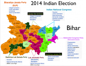Bihar 2014 election map