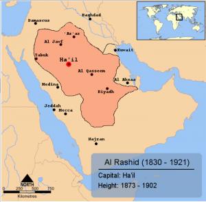 Rashidi Emirate Map
