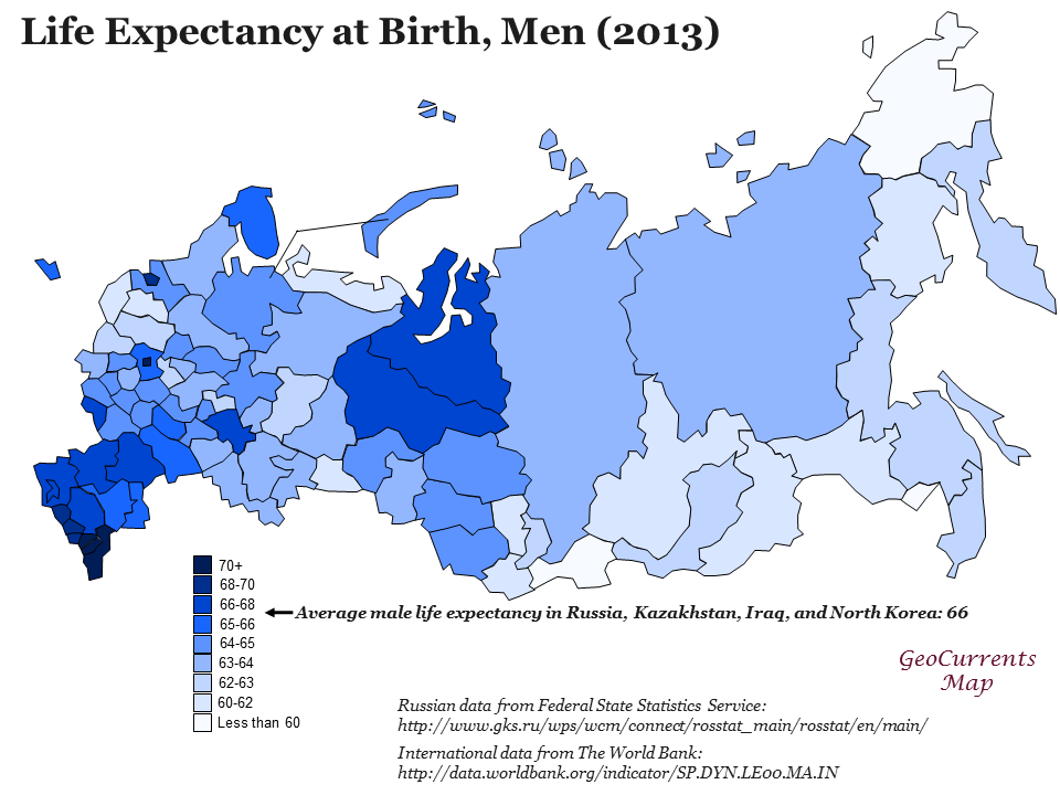 Russian Map Of Russia.Mapping Russia S Demographic Problems Geocurrents