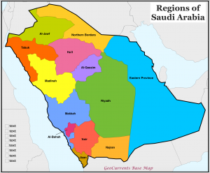 Regions of Saudi Arabia Map
