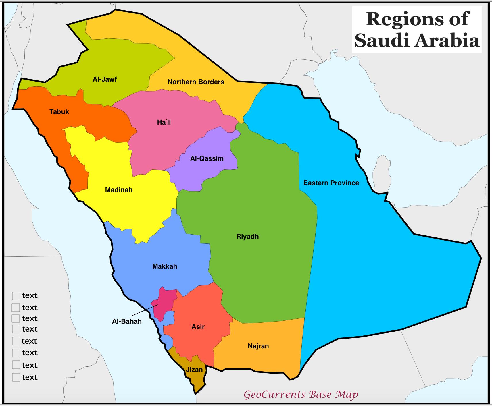 Regions of Saudi Arabia Map - GeoCurrents