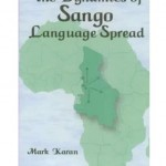 Mark Karan's Spread of Sango Map and Book Cover