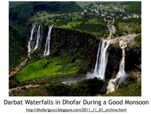 Darbat Waterfalls Dhofar Oman