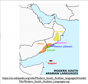 South Arabian Languages Map
