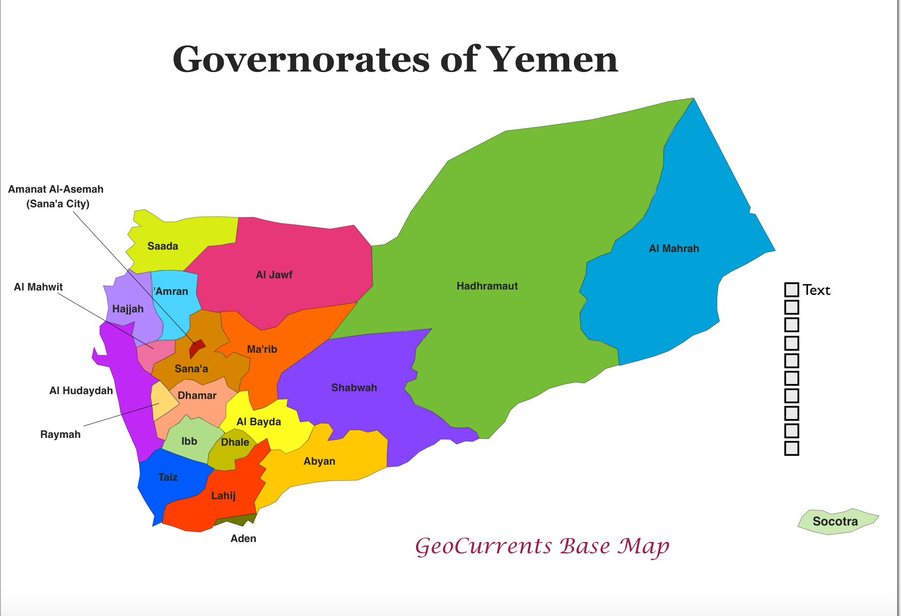 Governorates-of-Yemen-Map.png